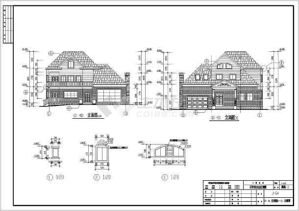 中式别墅小别墅_中式别墅小大全二层免费下载滁州最好二层的图片