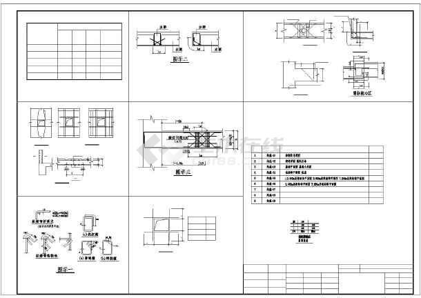 小型幼儿园设计图