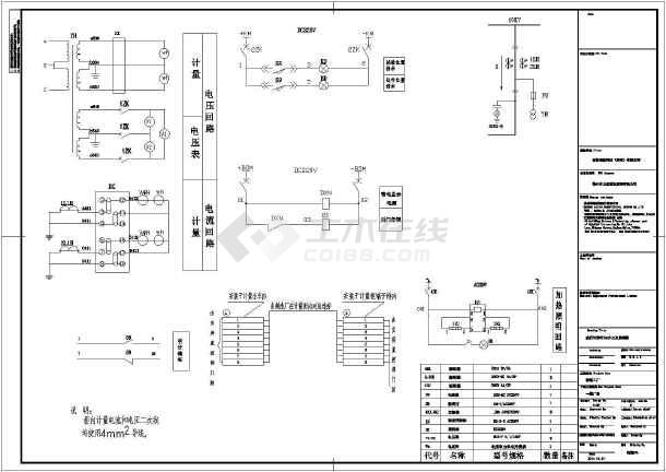 某地德资平台图(木工机械)电气图纸_cad厂房下六图纸自由度图纸v平台图片