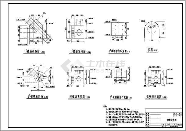 某处图纸结构镇墩钢管设计施工压力_cad图纸出错2012cad安装下载2012图片
