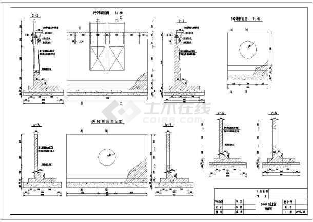 分水闸的剖面图,分水闸的平面布置图,以及相应的纵断面的设计图纸