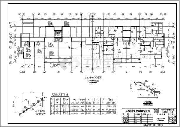 江西省某7层砖混住宅结构设计施工图