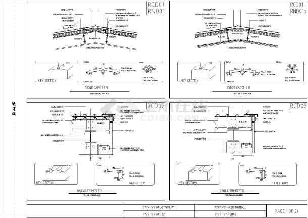 钢结构双层收边详图屋面手臂(中英文对照)_ca图纸节点机械结构设计图片
