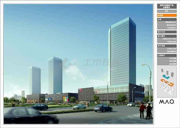 苏州高层商业综合体建筑外立面设计方案文本