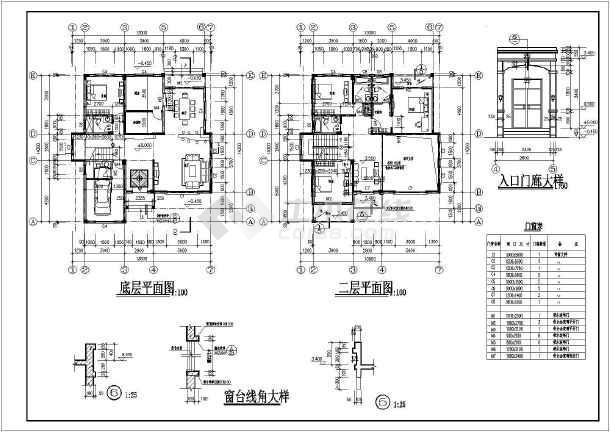 某地区3层框剪结构别墅建筑方案图