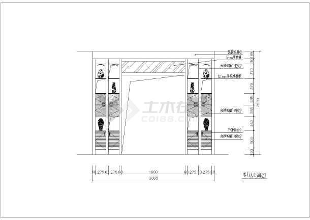 施工图,包括平面布置图,吊顶布置图,客厅立面,客厅电视机柜剖面,厨房