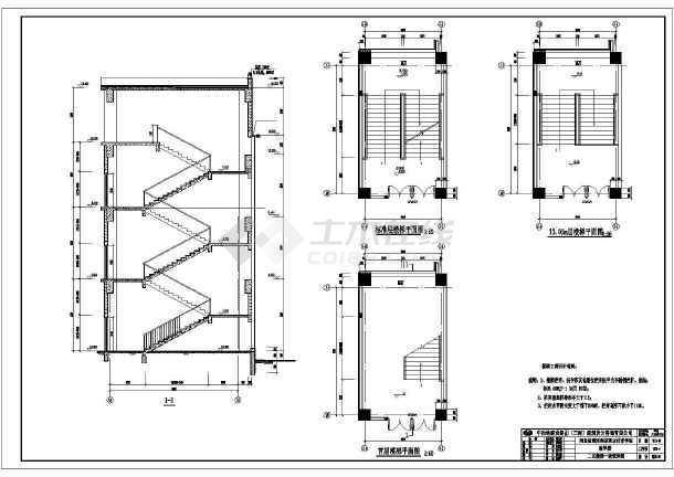 某地教学楼楼梯结构设计施工图(含计算书)