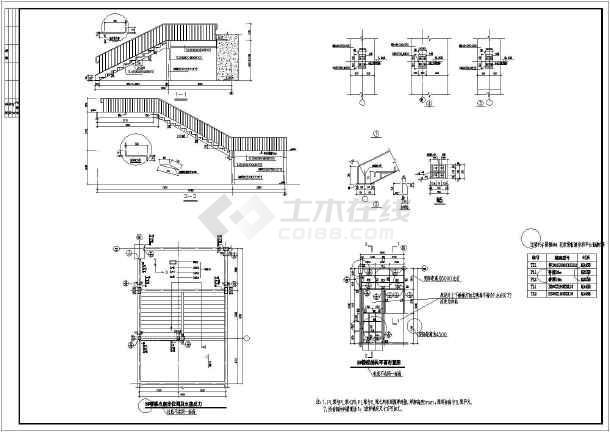 某项目多种跨度钢结构楼梯结构施工图