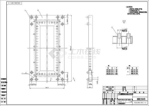 成套厂各类开关柜元件结构图及设计资料