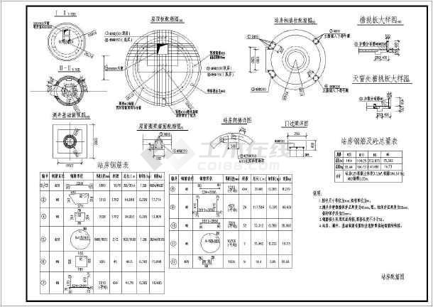 某水位雨量站混凝土结构设计施工图_cad图纸创建cad下载ucs坐标图片