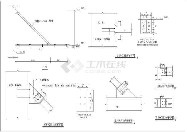 图纸内容:结构设计说明,钢雨篷构件平面图,玻璃平面布置图,剖面图