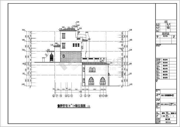 某小区四层山地叠拼别墅建筑设计方案图纸