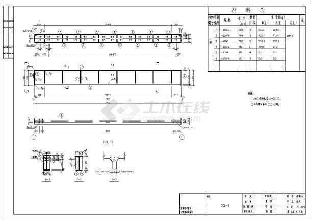 包含基础平面布置图,钢结构平立剖面图,节点详图,建筑平立面图,墙体具