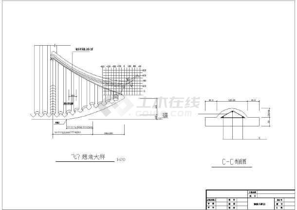一层平面图,二三层平面图,屋顶平面,南立面,1-1,2-2剖面图,飞檐翘角