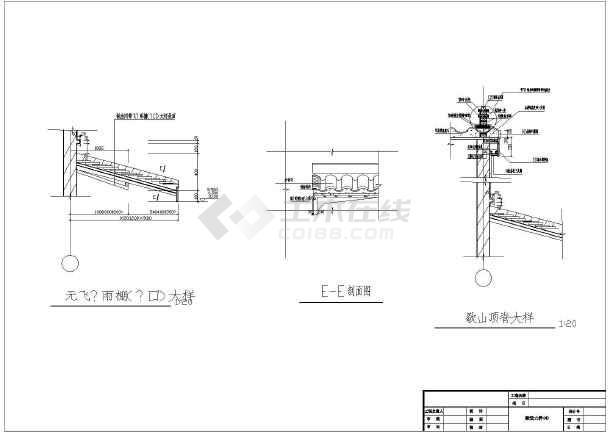 某地三层古代建筑商业建筑设计方案图纸(带基础图)