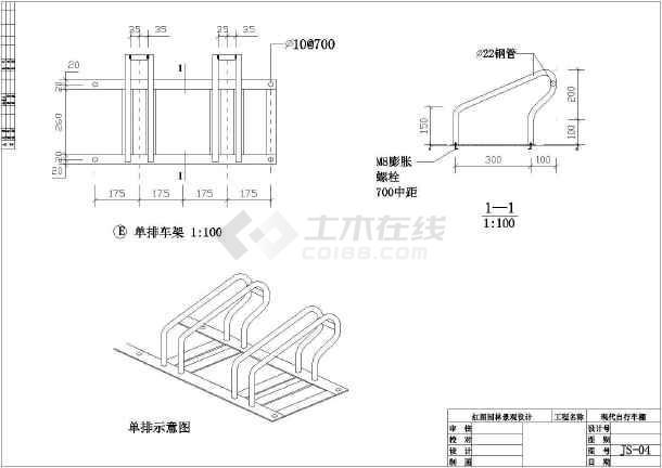 全套钢结构现代自行车棚设计施工图纸