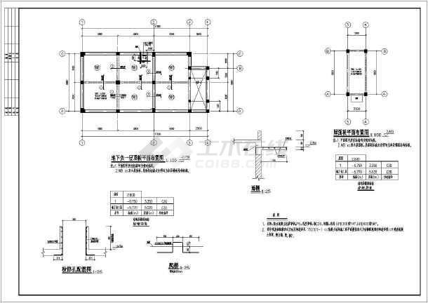 消防水池,泵房结构施工图