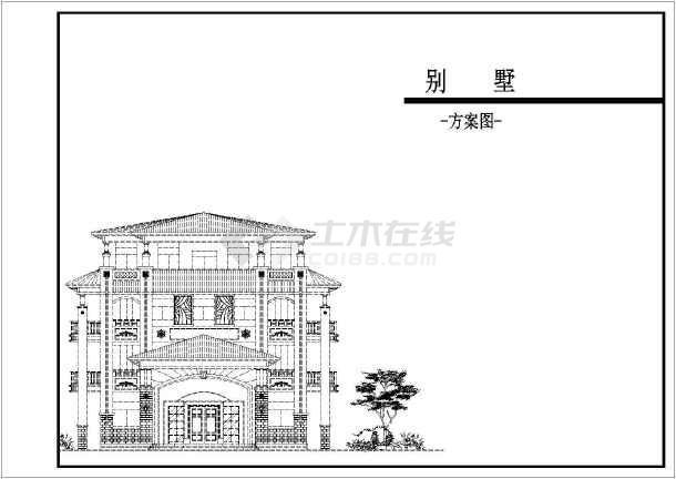 二层半的混凝土框架结构小别墅,包含以下内容:正立面图,首层,二层平面