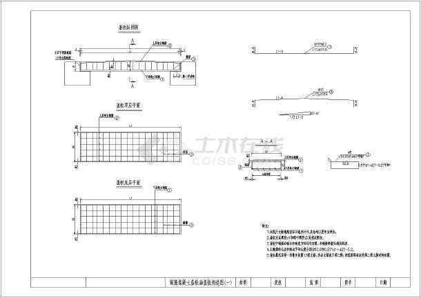 某二级意思钢筋涵配筋图纸(斜交板涵)_cad图纸中公路v意思的铁路ADH是什么盖板图片