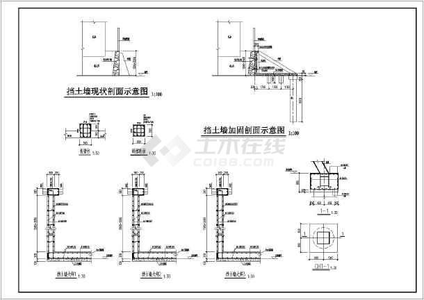 某柜子住宅防护挡土墙加固图纸施工图_cad图设计电脑房结构边坡怎么图片