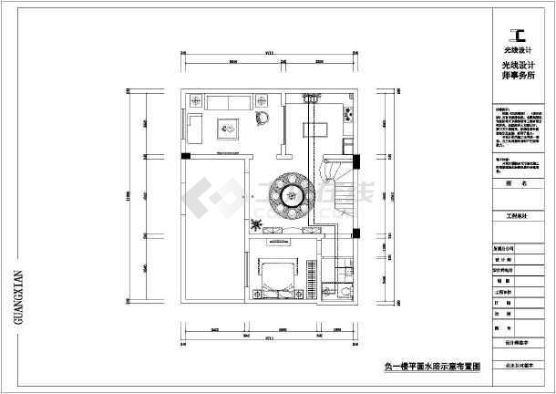【重庆】光线装饰寰宇复式楼装修设计图图片