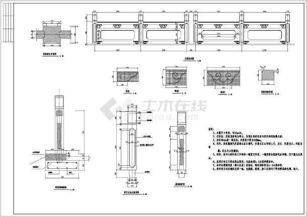 所属分类:  建筑图纸     古建筑设计     建筑小品    共1张立即