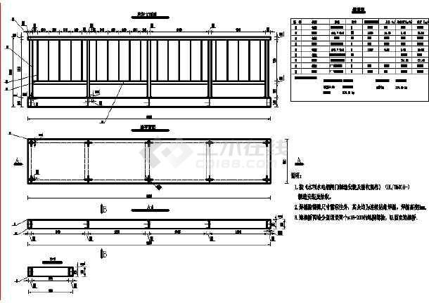 某地小型钢结构连接桥水利设计施工图