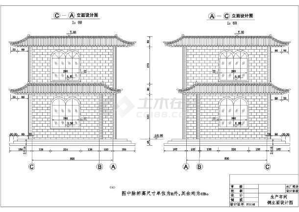 某处的水厂生产车间平面图以及结构图