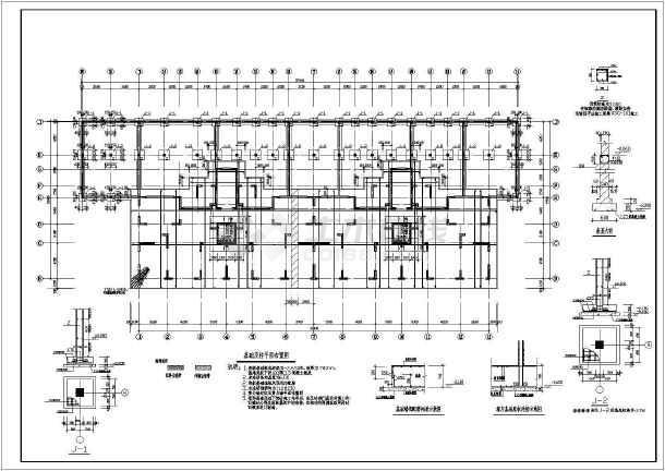 包括结构施工说明,基础及柱平面布置图,剪力墙平面布置图,剪力墙大样