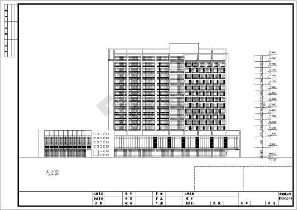 某地十六层框架结构商业综合楼建筑设计施工图