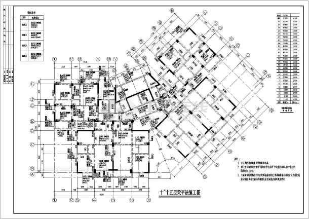 某地26层框架结构住宅结构部分施工图纸