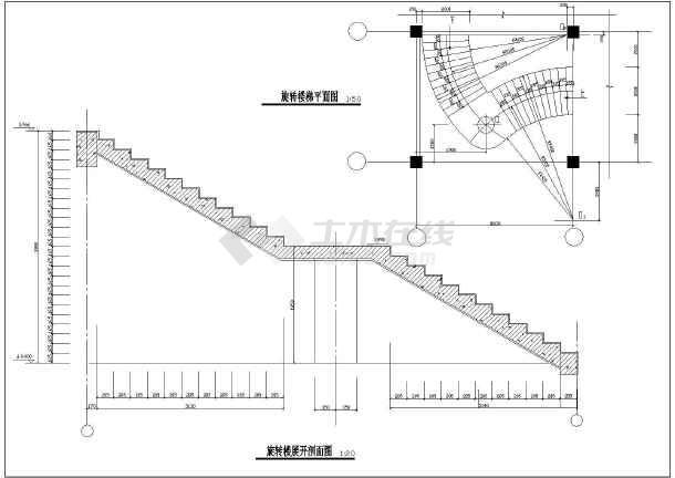 旋转楼展开剖面图,轴线外侧消防楼梯节点图,板式楼梯梯板详图,标准图片