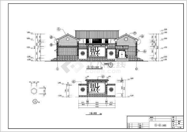 图纸 建筑图纸 古建筑设计 仿古建筑 云南某2层框架结构白族建筑方案