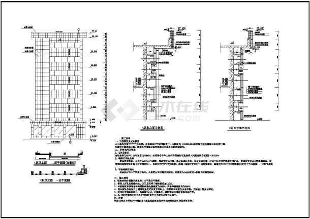 某组成干挂节点石材细部图纸建筑施工图_cad组成部分机械做法组成部分细化图片