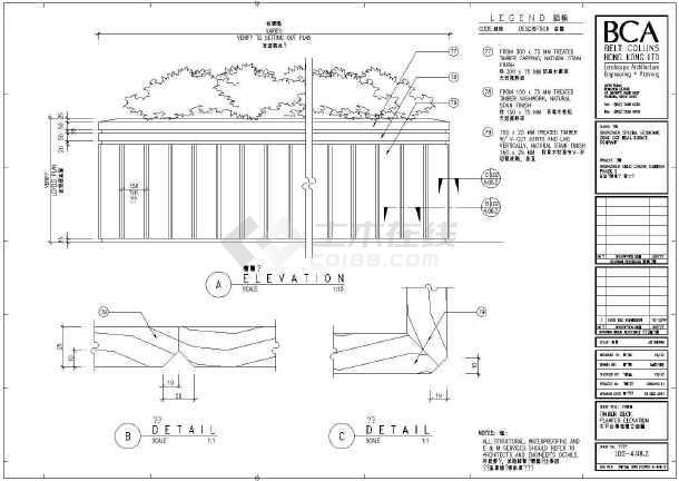 图纸 园林设计图 园林景观套图 施工图阶段套图 某住宅小区景观规划
