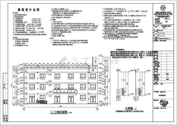 某社区三层砖混结构综合楼建筑设计方案图