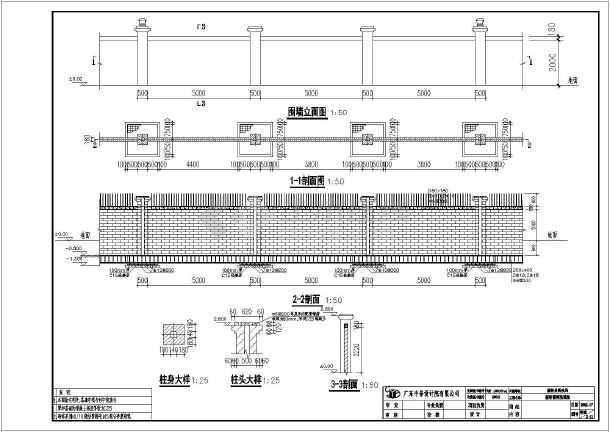 某地福利院大门及围墙建筑设计施工图