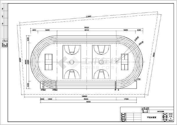 某200米塑胶跑道建筑设计施工图