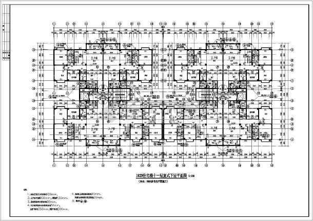 相关专题:一梯两户建筑施工图框架结构住宅楼框架结构住宅楼设计一
