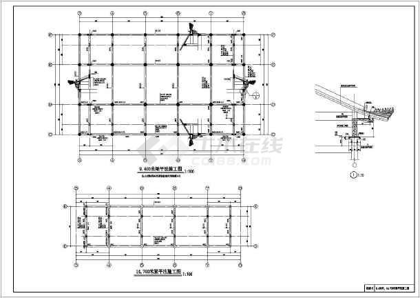 有结构设计总说明,大雄宝殿基础平面图及基础详图,大雄宝殿柱平法施