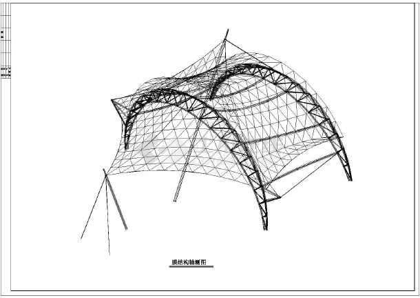 建筑结构图 索膜结构图纸
