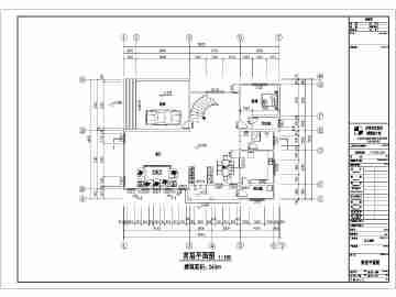 乡村别墅设计方案