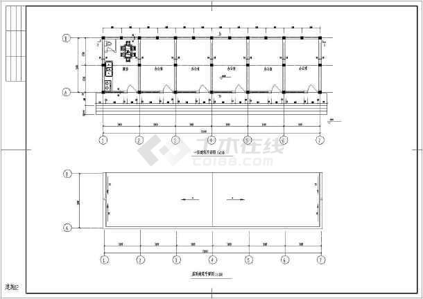 某地单层砖混办公区建筑结构施工图