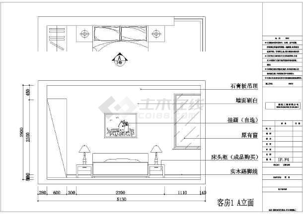 某三层别墅楼层跃层装修设计施工图-图2