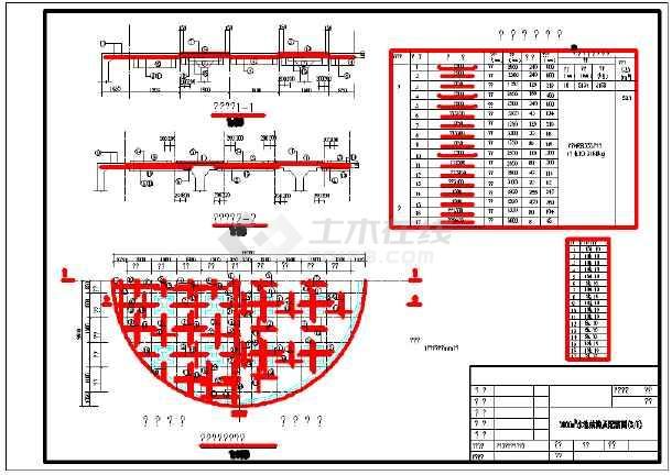 1000m3圆形蓄水池结构及配筋图