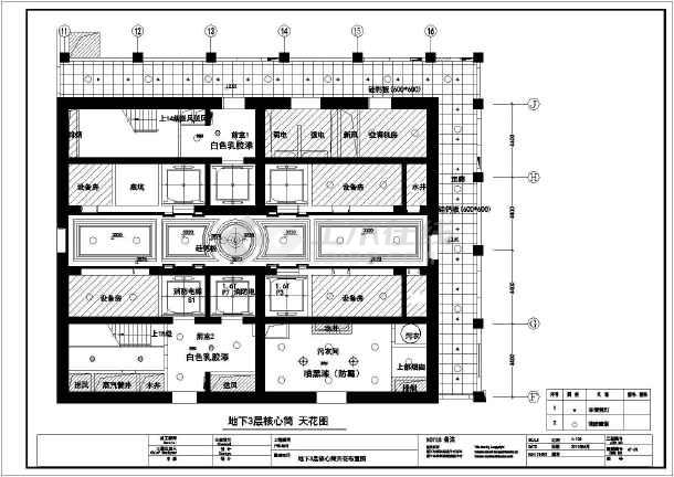 酒店餐厅厨房平面图