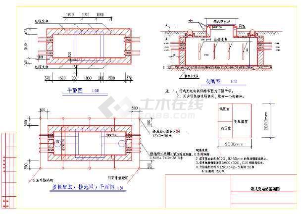 所属分类: 建筑结构图   钢结构图纸   钢混结构   共1张立即查看