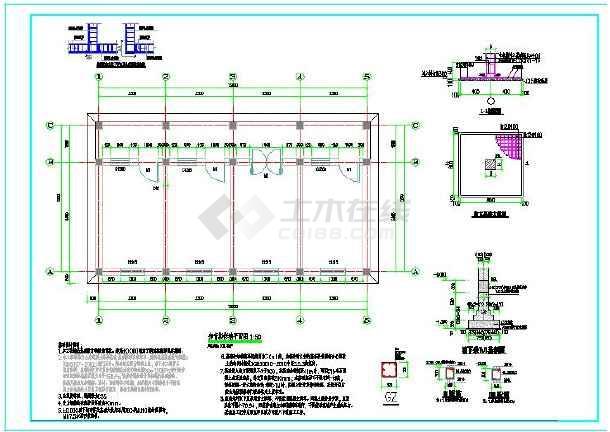 一层砖木结构建筑楼结构设计图-图3