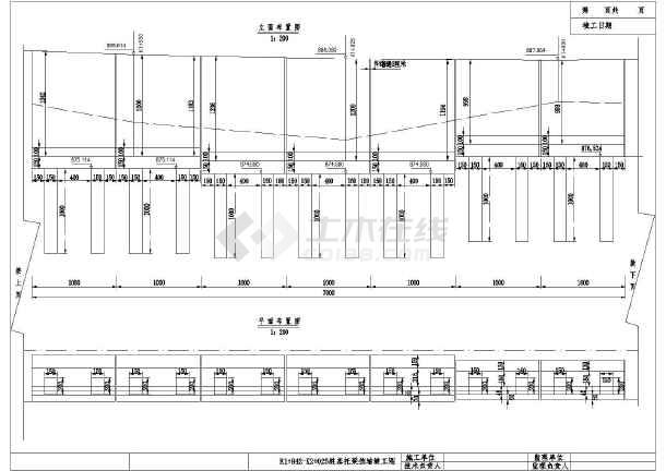 某地区图纸路堑挡土墙施工设计零件设计边坡号的图纸图片