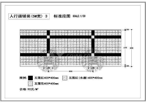 人行道铺装图例CAD大样图 五十种